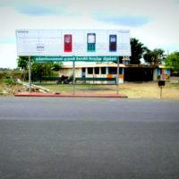 Busshelter Chokalinganagar Advertising in Viluppuram – MeraHoarding
