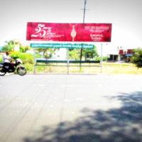 Murugantemple Billboards Advertising in Viluppuram – MeraHoarding