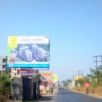 Billboards Bhugaonroad Advertising in Pune – MeraHoarding