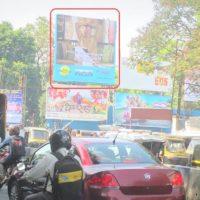 Billboards Puneentrance Advertising in Pune – MeraHoarding