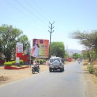 Billboards Punedonje Advertising in Pune – MeraHoarding