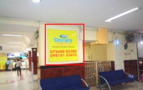 Otherooh Airportmainhallleft Advertising in Patna – MeraHoarding