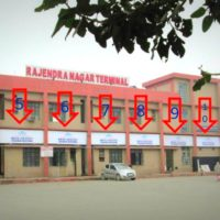 Otherooh Frontbuildingright Advertising in Patna – MeraHoarding
