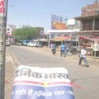 Billboards Jaipurbusstand Advertising in Jaipur – MeraHoarding