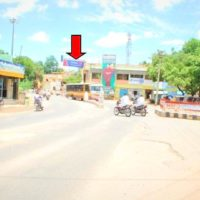 Trafficsign Courtpoint Advertising in Sivaganga – MeraHoarding