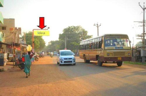 Trafficsign Medialcollege Advertising in Sivaganga – MeraHoarding