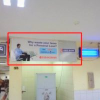 Otherooh Abovewatercoller Advertising in Patna – MeraHoarding