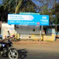 Busshelters Idhayacollege Advertising in Thanjavur – MeraHoarding