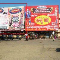 MeraHoardings Arrarailway Advertising in Bhojpur – MeraHoarding