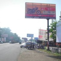 Billboards Bigbazar Advertising in Udhamsinghnagar – MeraHoarding