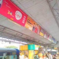 Darbhanga Hoardings Advertising in Railway Station Shed Display