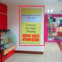 Otherooh Dayaramsnacks Advertising in Patna – MeraHoarding