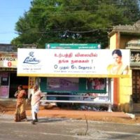Thanjavurcourt Busshelters Advertising in Thanjavur – MeraHoarding