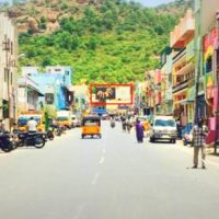 Behindtemple Billboards Advertising in Tiruvannamalai – MeraHoarding