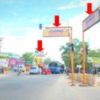 Trafficsign Cottonmarket Advertising in Virudhunagar – MeraHoarding