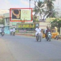 Tiruvannamalai Hoarding Advertising in Paygopuram