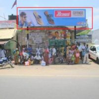 Busshelters Anbutheatre Advertising in Tiruvannamalai – MeraHoarding
