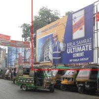 Billboards Arraroadview Advertising in Bhojpur – MeraHoarding