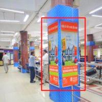 Otherooh Mainhallpillars Advertising in Patna – MeraHoarding