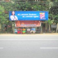 Busshelter Govtartscollege Advertise in Tiruvannamalai – MeraHoarding