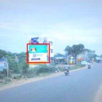 Pudukkottai hoarding Advertising in Railway Gate
