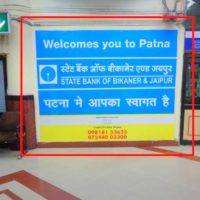 Otherooh Airportmainhall Advertising in Patna – MeraHoarding