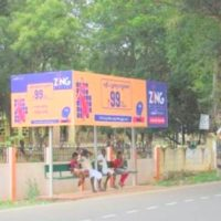 Busshelters Govtiti Advertising in Pudukkottai – MeraHoarding