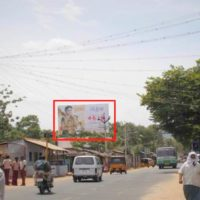 Billboards Devathanapatti Advertising in Theni – MeraHoarding