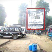 FixBillboards Railwaysstationentrance Advertising Patna – MeraHoarding