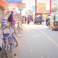 FixBillboards Ancollege Advertising in Patna – MeraHoarding