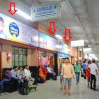 Otherooh Rajendranagarterminal Advertising in Patna – MeraHoarding