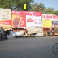 Billboards Cinemaroad Advertise in Udhamsinghnagar – MeraHoarding