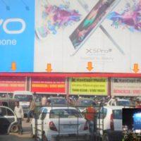 FixBillboards Patnajunction Advertising in Patna – MeraHoarding