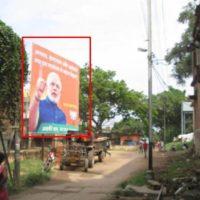FixBillboards Fatuharailwaystation Advertising in Patna – MeraHoarding