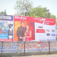 Billboards Stationrd Advertising in Udhamsinghnagar – MeraHoarding