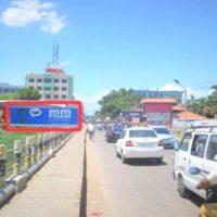 Hoardingboard Aravindhospital Advertising in Madurai – MeraHoarding