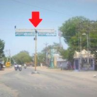 Trafficsign Allampatti Advertising in Virudhunagar – MeraHoarding