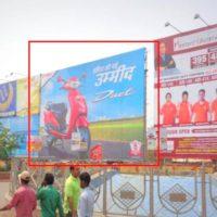 FixBillboards Patnajunc Advertising in Patna – MeraHoarding