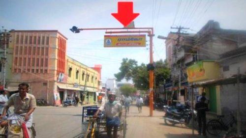 Trafficsign Absaratheatre Advertising in Virudhunagar – MeraHoarding