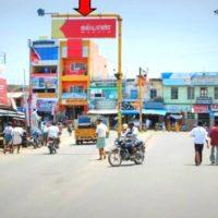Trafficsign Vdccircle Advertising in Villupuram – MeraHoarding