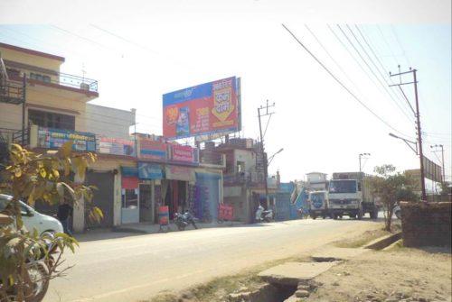 Hoarding Advertising in Sailok Apartment | Hoardings cost in Dehradun