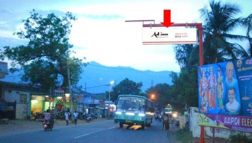 Trafficsign Abiramitheatre Advertising in Coimbatore – MeraHoarding