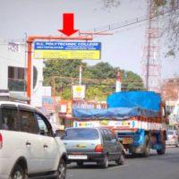 Trafficsign Kknagar Advertising in Coimbatore – MeraHoarding