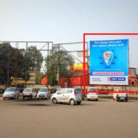 Hoarding Advertisement in Danapur | Hoardings in Patna