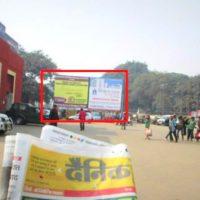 Hoarding Board in Danapur Railway | Advertising Company in Patna