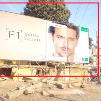 Hoardings in Digha Bazar | Hoarding advertising agency in Patna