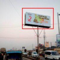 Unipoles Beurmore Advertising in Patna – MeraHoarding