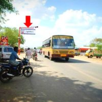 Trafficsign Reservelinetheavar Advertis in Virudhunagar – MeraHoarding