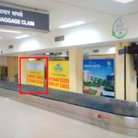 Otherooh Arrivalhallairport Advertising in Patna – MeraHoarding