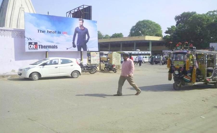 Billboards Agersaincircle Advertising in Jhunjhunu – MeraHoarding